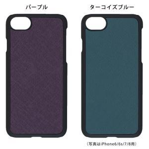 【強化ガラスフィルム付き】【DM便送料無料】 iPhoneXR iPhoneXS XSMax X iPhone8 Plus iPhone7 iPhone6s iPhoneケース サフィアーノレザー ハードケース|beaute-shop|08