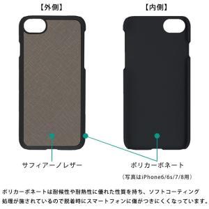 【強化ガラスフィルム付き】【DM便送料無料】 iPhoneXR iPhoneXS XSMax X iPhone8 Plus iPhone7 iPhone6s iPhoneケース サフィアーノレザー ハードケース|beaute-shop|09