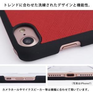 【強化ガラスフィルム付き】【DM便送料無料】 iPhoneXR iPhoneXS XSMax X iPhone8 Plus iPhone7 iPhone6s iPhoneケース サフィアーノレザー ハードケース|beaute-shop|10