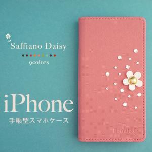 iPhoneXR iPhoneXS XSMax X iPhone8 8Plus iPhone7 iPhone6s iPhone5 iPhoneケース アイフォンケース 手帳型 スマホケース ケース サフィアーノ リボン デイジー|beaute-shop