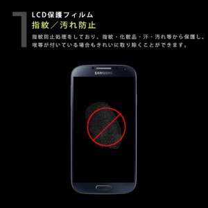 【DM便送料無料】 iPhone 液晶保護フィルム iPhoneX iPhone8Plus iPhone8 iPhone7Plus iPhone7 iPhone6s iPhone6 スマホ用 液晶保護 フィルム シート 2枚入り|beaute-shop|02