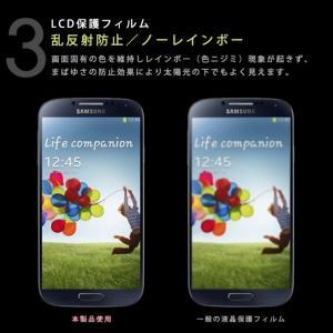 【DM便送料無料】 iPhone 液晶保護フィルム iPhoneX iPhone8Plus iPhone8 iPhone7Plus iPhone7 iPhone6s iPhone6 スマホ用 液晶保護 フィルム シート 2枚入り|beaute-shop|04