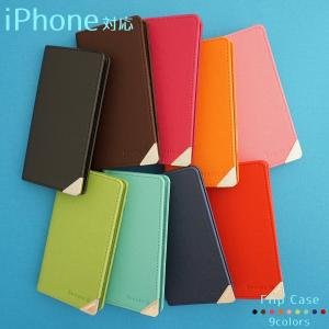 【ネコポス送料無料】 iPhone11 Pro iPhoneXR iPhoneXS XSMax X iPhone8 8Plus iPhone7 アイフォンケース 手帳型 スマホケース サフィアーノ ベルトなし|beaute-shop