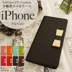 iPhone11 Pro iPhoneXR iPhoneXS XSMax X iPhone8 8Plus iPhone7 iPhoneケース アイフォンケース 手帳型 スマホケース ケース サフィアーノ リボン iPhone|beaute-shop