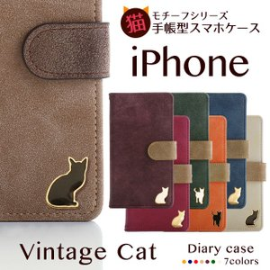 iPhoneXR iPhoneXS XSMax X iPhone8 8Plus iPhone7 iPhone6s iPhone5 iPhoneケース アイフォンケース 手帳型 スマホケース ケース ヴィンテージ 白猫 黒猫 デコ|beaute-shop