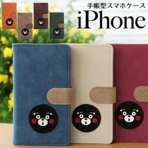 iPhoneXR iPhoneXS XSMax X iPhone8 8Plus iPhone7 iPhone6s アイフォンケース 手帳型 スマホケース ケース ヴィンテージ くまモン ゆるキャラ 熊本 ベルト付き|beaute-shop