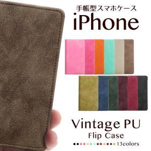 iPhoneXR iPhoneXS XSMax X iPhone8 8Plus iPhone7 iPhone6s iPhone5 iPhoneケース アイフォンケース 手帳型 スマホケース ケース ヴィンテージ ヴィンテージ風|beaute-shop