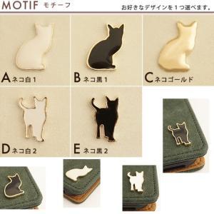 iPhone11 Pro iPhoneXR iPhoneXS XSMax X iPhone8 8Plus iPhone7 iPhoneケース アイフォンケース 手帳型 スマホケース ヴィンテージ 白猫 黒猫 デコ|beaute-shop|15