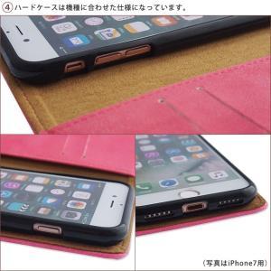 iPhone11 Pro iPhoneXR iPhoneXS XSMax X iPhone8 8Plus iPhone7 iPhoneケース アイフォンケース 手帳型 スマホケース ヴィンテージ 白猫 黒猫 デコ|beaute-shop|18