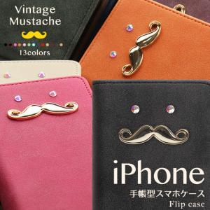 iPhoneXR iPhoneXS XSMax X iPhone8 8Plus iPhone7 iPhone6s iPhone5 アイフォンケース 手帳型 スマホケース ケース ヴィンテージ ヒゲ 口ひげ デコ|beaute-shop