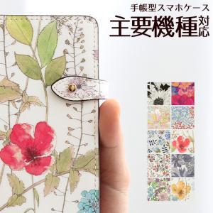 らくらくスマートフォン ディズニーモバイル シンプルスマホ 手帳型 花柄 リバティ コットン スマホケース ハイブリットレザー タッセル付き ベルト付き|beaute-shop
