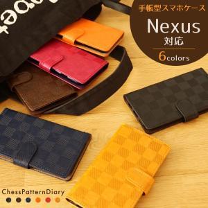 スマホケース NEXUS スマホカバー 手帳型 5X EM01L ネクサス5 docomo ymobile google 主要機種|beaute-shop