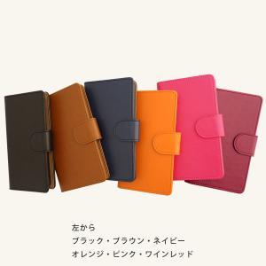 スマホケース NEXUS スマホカバー 手帳型 ベルト 5X EM01L NEXUS6 ネクサス5 ネクサス6 docomo ymobile google 主要機種 シンプル ベルト付き|beaute-shop|02
