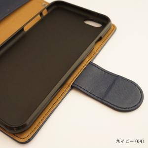 スマホケース NEXUS スマホカバー 手帳型 ベルト 5X EM01L NEXUS6 ネクサス5 ネクサス6 docomo ymobile google 主要機種 シンプル ベルト付き|beaute-shop|03