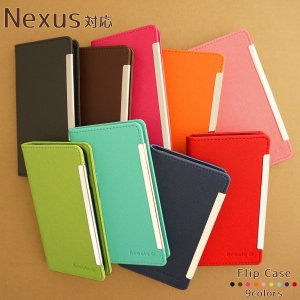 【ネコポス送料無料】 スマホケース NEXUS スマホカバー 手帳型 5X EM01L NEXUS6 ネクサス5 ネクサス6 docomo ymobile google フリップ ベルトなし|beaute-shop
