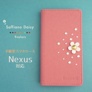 スマホケース NEXUS スマホカバー 手帳型 5X EM01L NEXUS6 ネクサス5 ネクサス6 docomo ymobile google フリップ デイジー|beaute-shop
