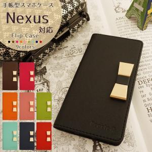 スマホケース NEXUS スマホカバー 手帳型 5X EM01L NEXUS6 ネクサス5 ネクサス6 docomo ymobile google フリップ リボン|beaute-shop