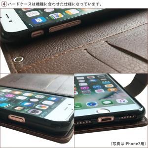 【ネコポス送料無料】 シムフリー ケース HUAWEI ASUS ZenFone HTC NEXUS 楽天モバイル AQUOS ARROWS XPERIA スマホケース 手帳型 カバー ボーテ ベルト付き beaute-shop 12