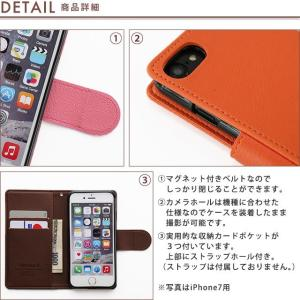 シムフリー ケース HUAWEI ASUS ZenFone HTC NEXUS 楽天モバイル AQUOS スマホケース 手帳型 ボーテ スマイリーフェイス スマイリー ベルト付き beaute-shop 11