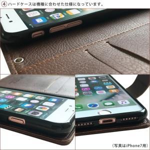 シムフリー ケース HUAWEI ASUS ZenFone HTC NEXUS 楽天モバイル AQUOS スマホケース 手帳型 ボーテ スマイリーフェイス スマイリー ベルト付き beaute-shop 12