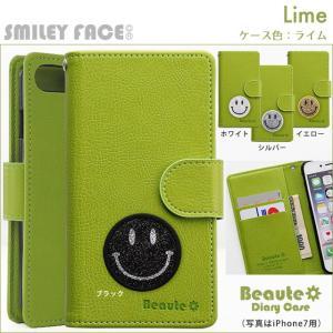シムフリー ケース HUAWEI ASUS ZenFone HTC NEXUS 楽天モバイル AQUOS スマホケース 手帳型 ボーテ スマイリーフェイス スマイリー ベルト付き beaute-shop 08