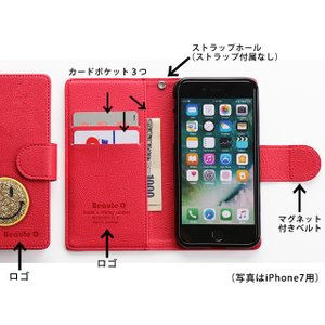 シムフリー ケース HUAWEI ASUS ZenFone HTC NEXUS 楽天モバイル AQUOS スマホケース 手帳型 ボーテ スマイリーフェイス スマイリー ベルト付き beaute-shop 10