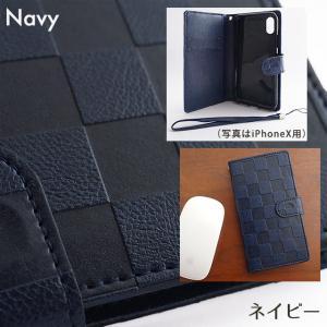 シムフリー ケース HUAWEI ASUS ZenFone HTC NEXUS 楽天モバイル AQUOS ARROWS XPERIA スマホケース 手帳型ケース チェスパターン ベルト付き|beaute-shop|05