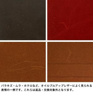 シムフリー ケース HUAWEI ASUS ZenFone HTC NEXUS 楽天モバイル スマホケース 手帳型 本革 オイルプルアップ レザー ツートンカラー バイカラー ベルトなし|beaute-shop|15