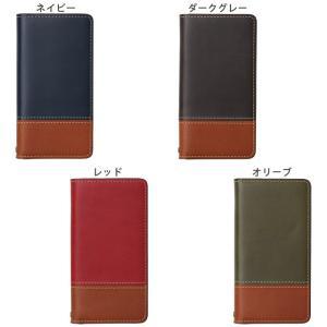シムフリー ケース HUAWEI ASUS ZenFone HTC NEXUS 楽天モバイル スマホケース 手帳型 本革 オイルプルアップ レザー ツートンカラー バイカラー ベルトなし|beaute-shop|03
