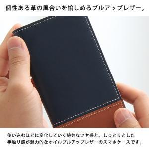 シムフリー ケース HUAWEI ASUS ZenFone HTC NEXUS 楽天モバイル スマホケース 手帳型 本革 オイルプルアップ レザー ツートンカラー バイカラー ベルトなし|beaute-shop|04