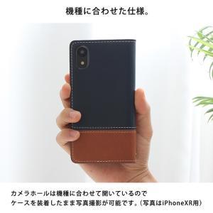 シムフリー ケース HUAWEI ASUS ZenFone HTC NEXUS 楽天モバイル スマホケース 手帳型 本革 オイルプルアップ レザー ツートンカラー バイカラー ベルトなし|beaute-shop|05