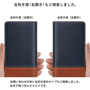 シムフリー ケース HUAWEI ASUS ZenFone HTC NEXUS 楽天モバイル スマホケース 手帳型 本革 オイルプルアップ レザー ツートンカラー バイカラー ベルトなし|beaute-shop|10