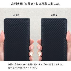 シムフリー ケース HUAWEI ASUS ZenFone HTC NEXUS 楽天モバイル AQUOS ARROWS XPERIA スマホケース 手帳型 イタリアンレザー 本革 カーボンレザー ベルトなし|beaute-shop|10
