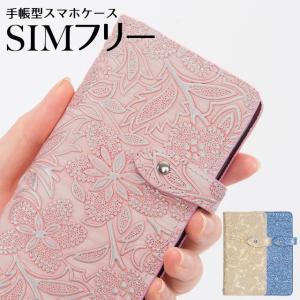 イタリアンレザー フラワー スマホケース シムフリー HUAWEI ASUS ZenFone HTC NEXUS 楽天モバイル 花柄 スマホカバー 手帳型 本革 ベルト付き|beaute-shop