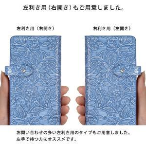 イタリアンレザー フラワー スマホケース シムフリー HUAWEI ASUS ZenFone HTC NEXUS 楽天モバイル 花柄 スマホカバー 手帳型 本革 ベルト付き|beaute-shop|12