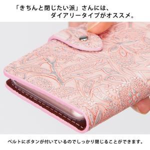 イタリアンレザー フラワー スマホケース シムフリー HUAWEI ASUS ZenFone HTC NEXUS 楽天モバイル 花柄 スマホカバー 手帳型 本革 ベルト付き|beaute-shop|05