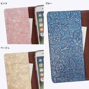 イタリアンレザー フラワー スマホケース シムフリー HUAWEI ASUS ZenFone HTC NEXUS 楽天モバイル 花柄 スマホカバー 手帳型 本革 ベルト付き|beaute-shop|10