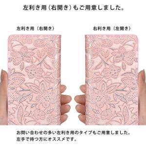 イタリアンレザー フラワー スマホケース シムフリー HUAWEI ASUS ZenFone HTC NEXUS 楽天モバイル スマホカバー 手帳型 本革 花柄 ベルトなし beaute-shop 11