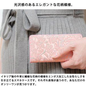 イタリアンレザー フラワー スマホケース シムフリー HUAWEI ASUS ZenFone HTC NEXUS 楽天モバイル スマホカバー 手帳型 本革 花柄 ベルトなし beaute-shop 04