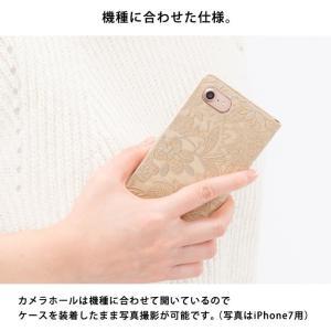 イタリアンレザー フラワー スマホケース シムフリー HUAWEI ASUS ZenFone HTC NEXUS 楽天モバイル スマホカバー 手帳型 本革 花柄 ベルトなし beaute-shop 06
