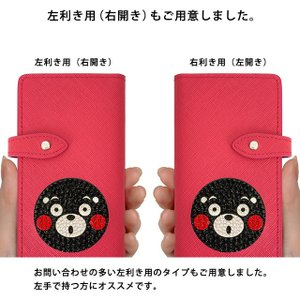 シムフリー HUAWEI NEXUS 楽天モバイル サフィアーノレザー スワロフスキー くまモン ゆるキャラ 熊本 スマホケース 手帳型 レザー ベルト付き|beaute-shop|16