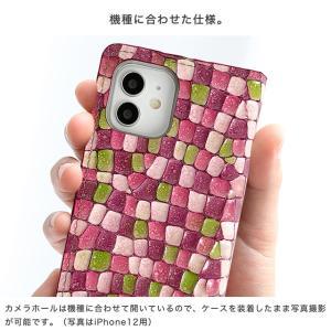 シムフリー ケース HUAWEI ASUS ZenFone HTC NEXUS 楽天モバイル AQUOS ARROWS XPERIA スマホケース スマホカバー 手帳型 本革 モネ ベルトなし|beaute-shop|12