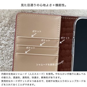 シムフリー ケース HUAWEI ASUS ZenFone HTC NEXUS 楽天モバイル AQUOS ARROWS XPERIA スマホケース スマホカバー 手帳型 本革 モネ ベルトなし|beaute-shop|14