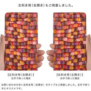 シムフリー ケース HUAWEI ASUS ZenFone HTC NEXUS 楽天モバイル AQUOS ARROWS XPERIA スマホケース スマホカバー 手帳型 本革 モネ ベルトなし|beaute-shop|17