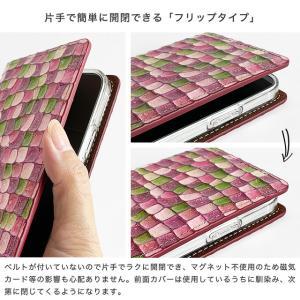 シムフリー ケース HUAWEI ASUS ZenFone HTC NEXUS 楽天モバイル AQUOS ARROWS XPERIA スマホケース スマホカバー 手帳型 本革 モネ ベルトなし|beaute-shop|09