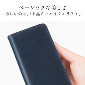 【ネコポス送料無料】 シムフリー ケース オイルプルアップ レザー HUAWEI ASUS ZenFone HTC NEXUS 楽天モバイル スマホケース 手帳型 本革 ベルトなし|beaute-shop|02