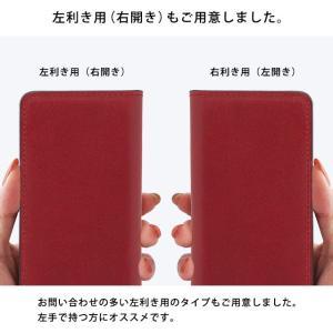 【ネコポス送料無料】 シムフリー ケース オイルプルアップ レザー HUAWEI ASUS ZenFone HTC NEXUS 楽天モバイル スマホケース 手帳型 本革 ベルトなし|beaute-shop|12