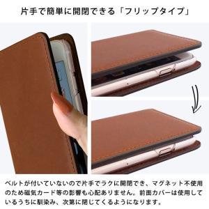 【ネコポス送料無料】 シムフリー ケース オイルプルアップ レザー HUAWEI ASUS ZenFone HTC NEXUS 楽天モバイル スマホケース 手帳型 本革 ベルトなし|beaute-shop|06