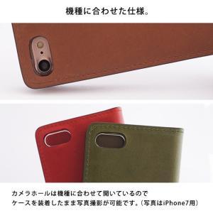 【ネコポス送料無料】 シムフリー ケース オイルプルアップ レザー HUAWEI ASUS ZenFone HTC NEXUS 楽天モバイル スマホケース 手帳型 本革 ベルトなし|beaute-shop|07