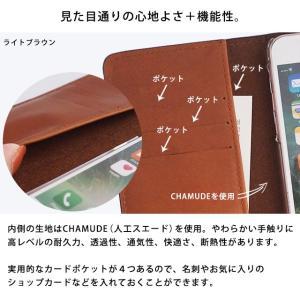 【ネコポス送料無料】 シムフリー ケース オイルプルアップ レザー HUAWEI ASUS ZenFone HTC NEXUS 楽天モバイル スマホケース 手帳型 本革 ベルトなし|beaute-shop|09